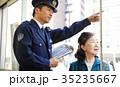 女性 シニア 警察署の写真 35235667
