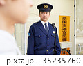 交番の前に立つ警官 35235760