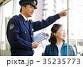 道案内をする警官 35235773