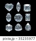 宝石 ストーン 石のイラスト 35235977