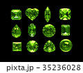 Group of peridot with clipping path 35236028