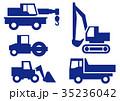 工事車両 アイコン 35236042