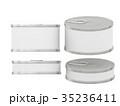 缶詰 金属 メタリックのイラスト 35236411