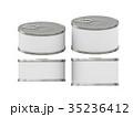 缶詰 金属 メタリックのイラスト 35236412