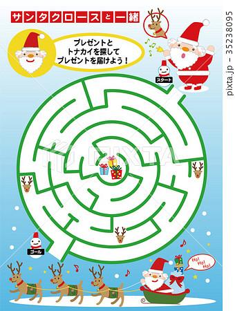 Xmas クリスマスの迷路のイラスト素材