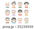 人物 セット お年寄りのイラスト 35239509