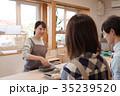 陶芸教室 35239520