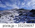 山 白馬 冬の写真 35239697