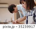 陶芸教室 35239917