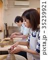 陶芸教室 電動ろくろ 35239921