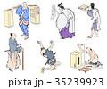 北斎漫画ー7 35239923