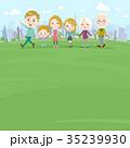 three generations White_Walking Park 35239930