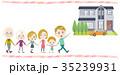 three generations White_Walking House tour 35239931