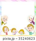 ファミリー 家庭 家族のイラスト 35240623