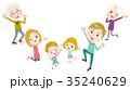ファミリー 家庭 家族のイラスト 35240629