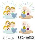 ファミリー 家庭 家族のイラスト 35240632