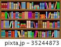 教育 書架 文学のイラスト 35244873