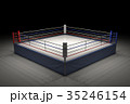 3d rendering of an empty boxing ring in the dark 35246154