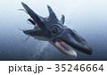 海のモンスター サメもどき 3D イラスト 35246664