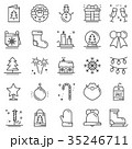 クリスマス ベクトル クリスマスツリーのイラスト 35246711