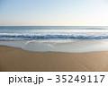 朝の大須賀海岸 35249117