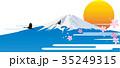 富士山 年賀状素材 日の出のイラスト 35249315