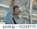 電車 男性 ミドルの写真 35249775