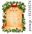 2018 カレンダー 暦のイラスト 35250574