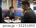 ビジネスマン 空港 オフィス ビジネス イメージ 35251955
