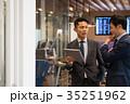 ビジネスマン 空港 オフィス ビジネス イメージ 35251962