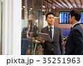 ビジネスマン 空港 オフィス ビジネス イメージ 35251963