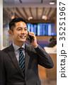 ビジネスマン 空港 オフィス ビジネス イメージ 35251967