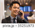 ビジネスマン 空港 オフィス ビジネス イメージ 35251973