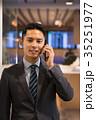 ビジネスマン 空港 オフィス ビジネス イメージ 35251977