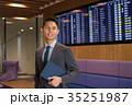 ビジネスマン 空港 オフィス ビジネス イメージ 35251987