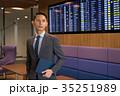 ビジネスマン 空港 オフィス ビジネス イメージ 35251989