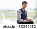 ビジネスマン 空港 オフィス ビジネス イメージ 35252032
