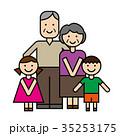 祖父母 祖父 祖母のイラスト 35253175