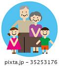 祖父母 祖父 祖母のイラスト 35253176