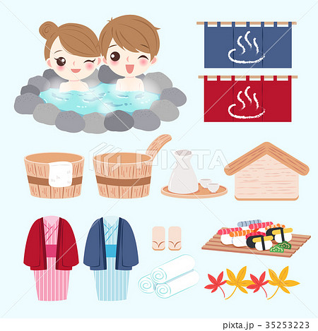 couple with hot spring 35253223