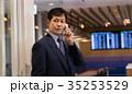 ビジネスマン 空港 オフィス ビジネス イメージ 35253529