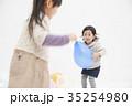 遊ぶ 子供 風船の写真 35254980
