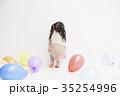 遊ぶ 子供 風船の写真 35254996