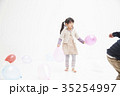 遊ぶ 子供 風船の写真 35254997