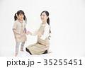 子供 女の子 人物の写真 35255451