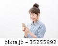 スマートフォン 女性 若いの写真 35255992