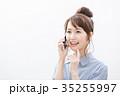 スマートフォン 女性 若いの写真 35255997