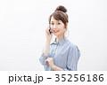 スマートフォン 女性 若いの写真 35256186