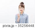 女性 歯磨き 人物の写真 35256448