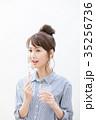 女性 歯磨き 人物の写真 35256736